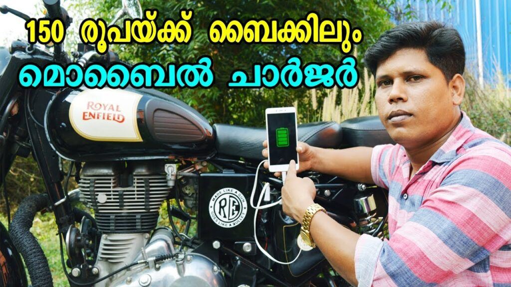 Mobile Charger for Two Wheelers