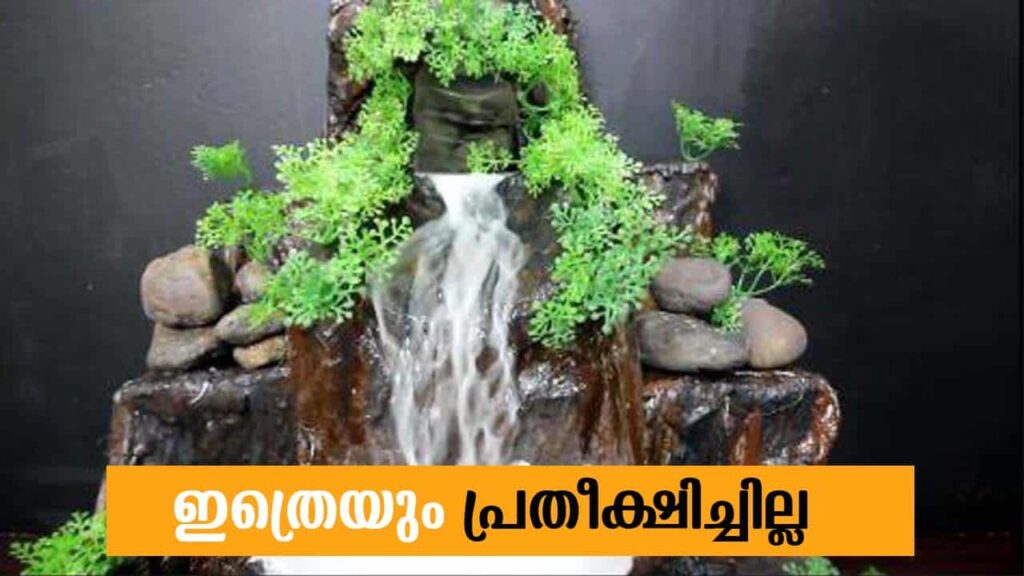 How to make waterfall at Home : DIY