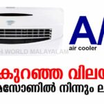 Cloud 15 Litre Room Air Cooler with Remote Control
