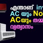 inverter ac and normal ac difference : compare inverter ac and normal ac