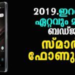 2019 Best Budget Smartphones