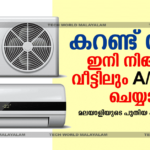 Solar AC at Low cost in Kerala