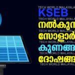 Soura kseb/ kseb solar project