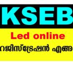 How to KSEB LED Bulb registration online