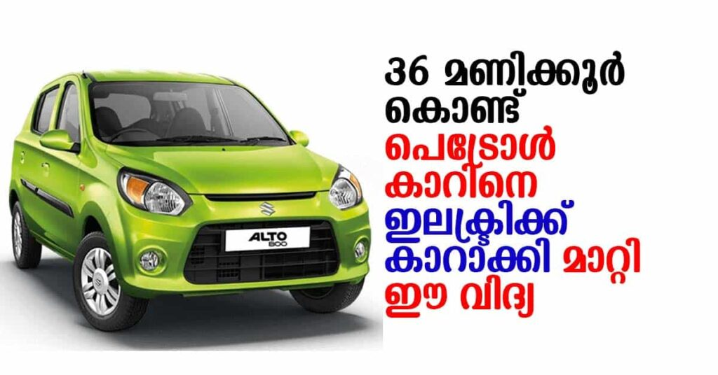 Electric Cars in India 2019