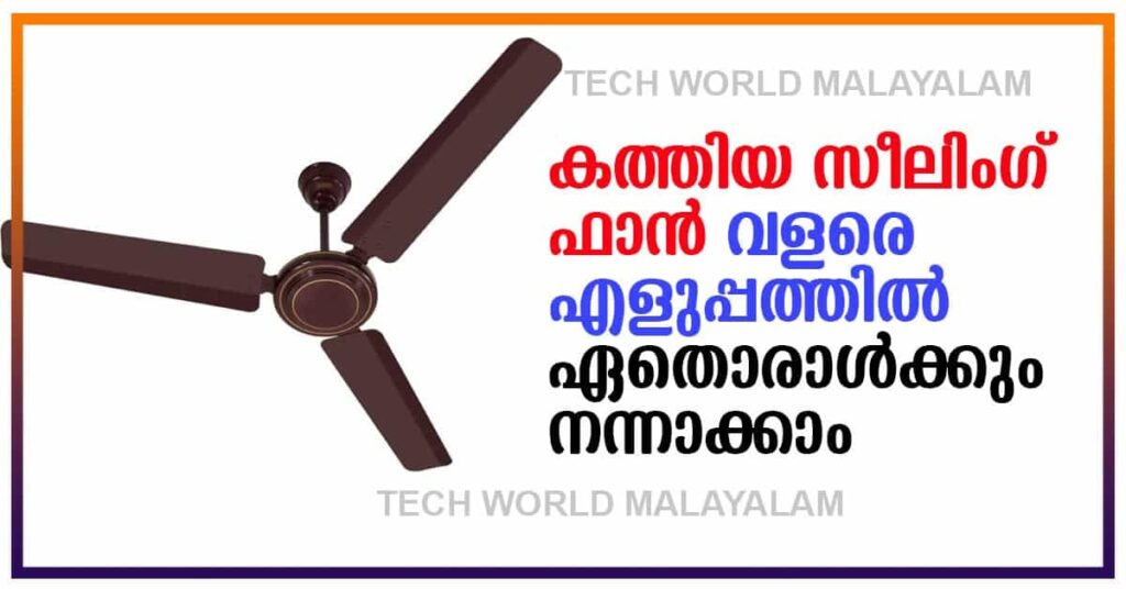 Ceiling Fan Repair at Home   Ceiling fan issues How to Fix