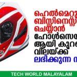 The best bike helmet Wholesaler in Bangalore