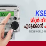 how to calculate KSEB bill | how to pay bill online