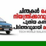 Self Driving Electric Car builds low-cost in Kerala