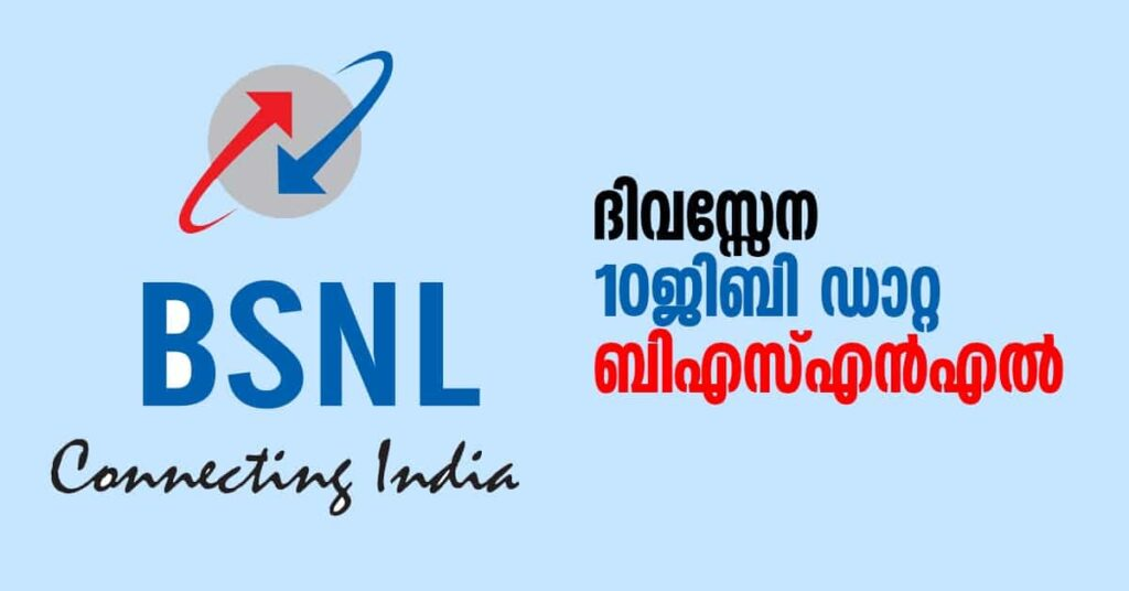 BSNL prepaid plans of Rs 96, Rs 236 with 10GB 4G daily data