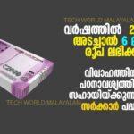 How to apply Sukanya Samriddhi Yojana scheme