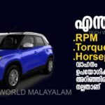 What is RPM, Torque and Horsepower