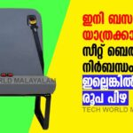Seat belt strict for passengers on buses in Kerala