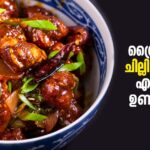 How to make Restaurant Style Dry Red Chili Chicken