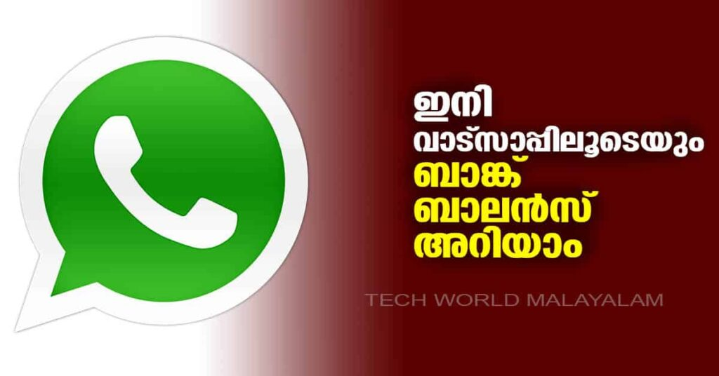 Whats app Banking : How to Check account balance, mini statement in whatasapp