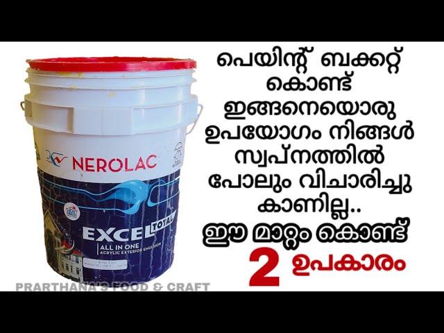 Best use paint Bucket Reuse Idea