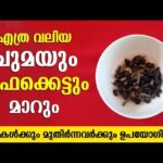 Powerful Home Remedy for cough and cold