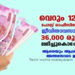 Atal Pension Yojana (APY)   APY Scheme Details & Eligibility