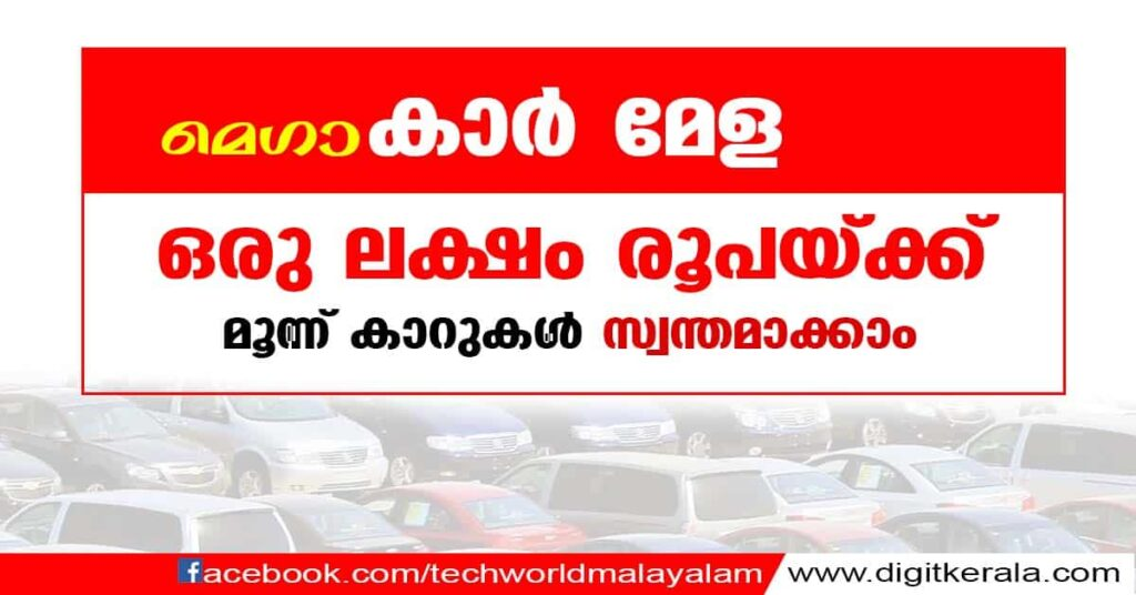 Low Budget Used Cars in Kerala |  Things To Check Before Buying Used car
