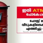 Kerala govt ropes in post offices to home deliver cash