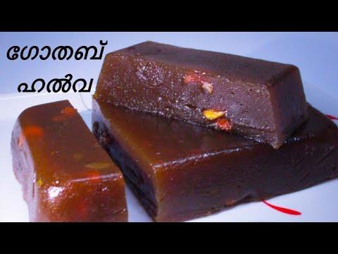 how to make halwa in malayalam