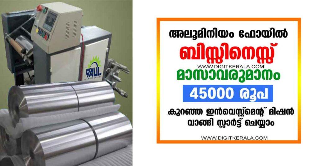 Aluminum Foil Business in kerala