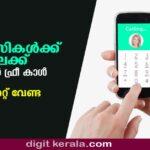 Best international free call app Botic