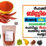 flour mill business food products repacking business ideas