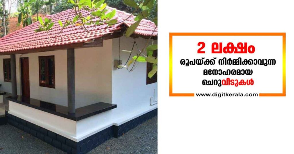 how to make Cabin House in Kerala
