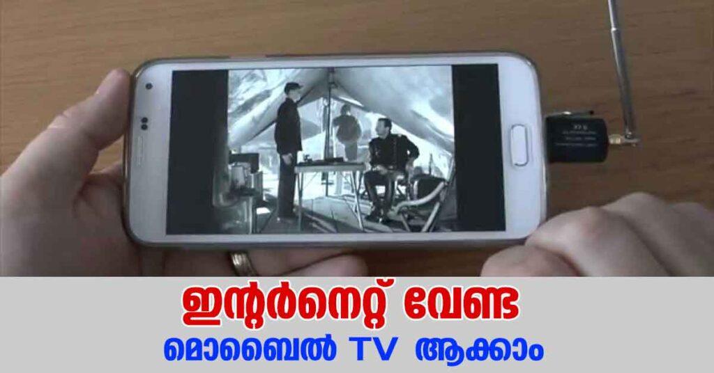 Easycap Video and Audio Capturing Device