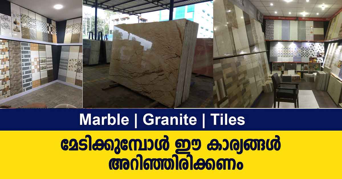 Be cautious on purchasing Tile, Granite and Marble