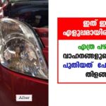 How to Restore Headlight of Car