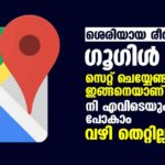 How to use Google Map
