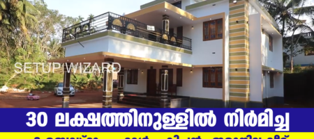 30 Lakhs Budget double story House Plans in Kerala Style