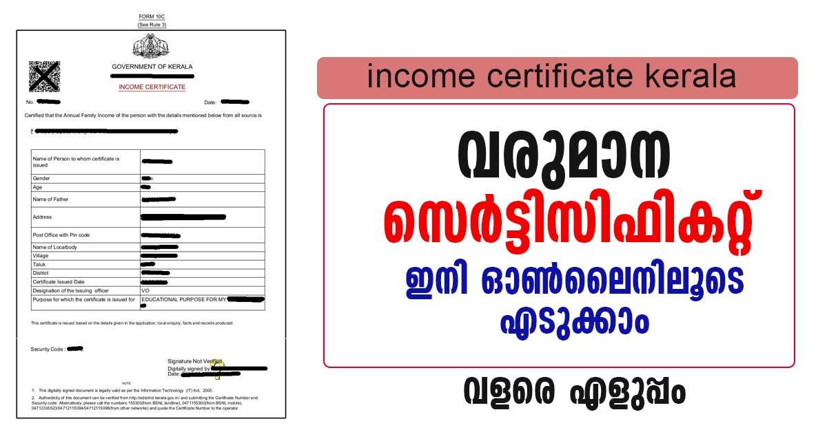 income certificate kerala