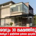 30 lakhs budget double story house in kerala