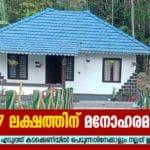 7 lakh budget home-Kerala Style home plan 2021
