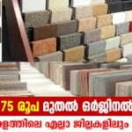 Best Place to Buy Granites in South India