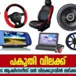 Car Accessories Bangalore JC Road Market-Best Quality Low price