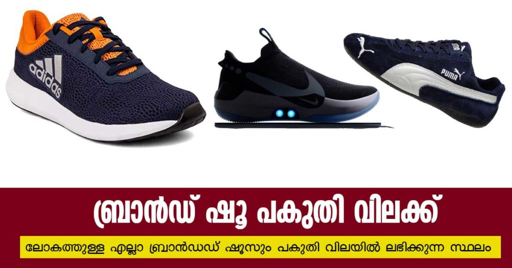 branded shoes low price Indira nagger Bangalore