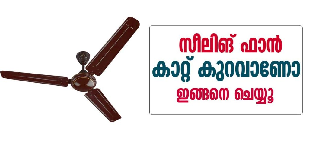 How to increase Ceiling Fan Speed