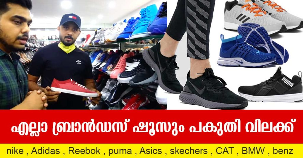 Branded shoes low price - 50% offer