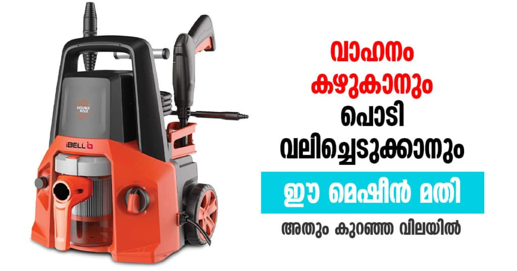 Electric Pressure Washer/Dry Car Vacuum Cleaner with Blower