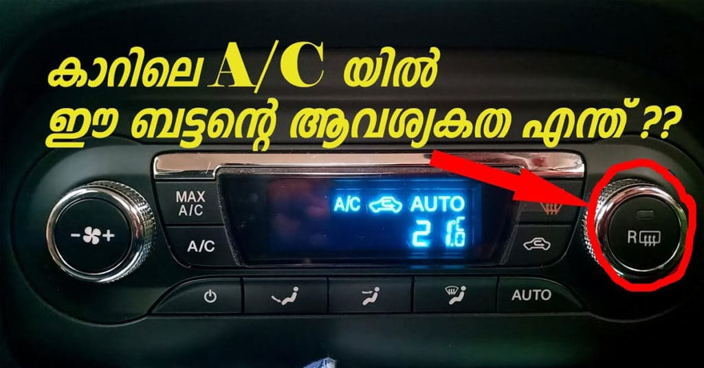 How Does The Car AC Work? Automotive Air Conditioning