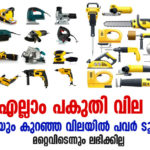Everything is half price All Power Tools Coimbatore