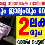 Kudumbasree loan in kerala