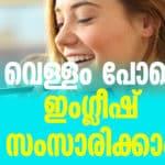 Best spoken English learning app-